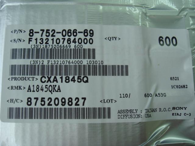 qfp-48 12*12mm   加入询问/订购 cxa1842s
